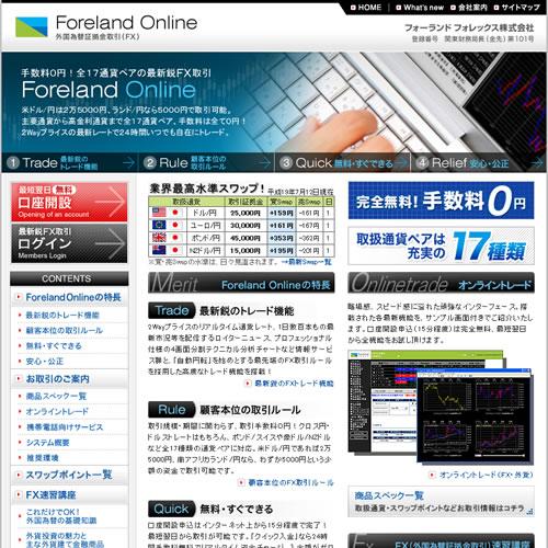 Foreland Online FX