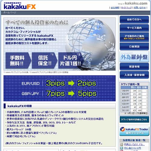 kakakuFX